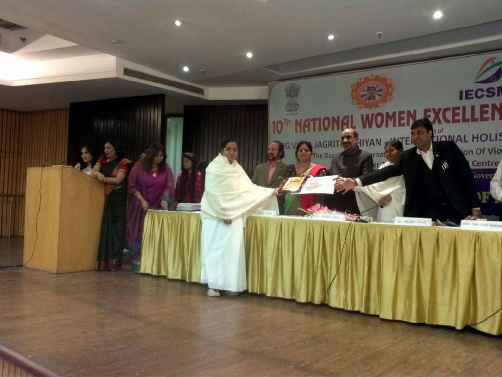 National Women Excellence Award to BK Preeti On 25th Nov,2017 based in Sec-21D