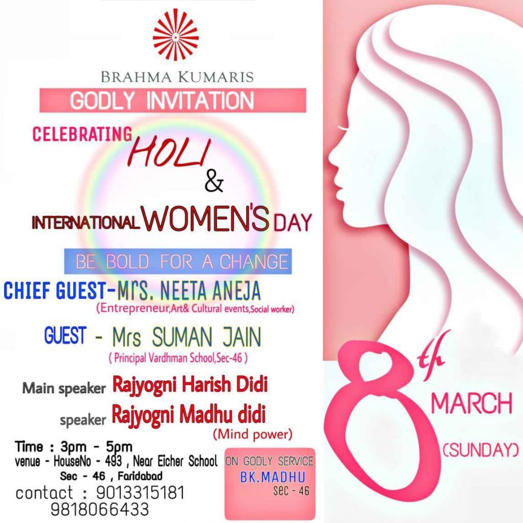 Upcoming Event - Women's Day Celebration,8th March, BK Main Center, Sector-46, Faridabad